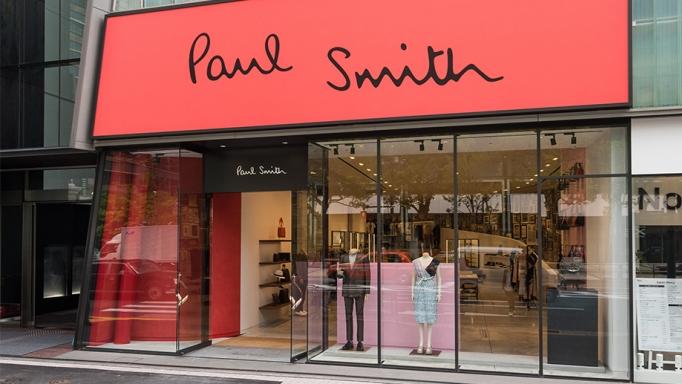 ポールスミス店舗