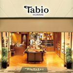 Tabio(タビオ)の靴下はどうして支持されるのか?【メンズ編】