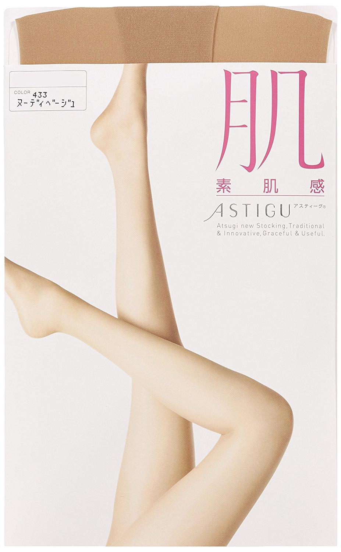 アツギアスティーグ1