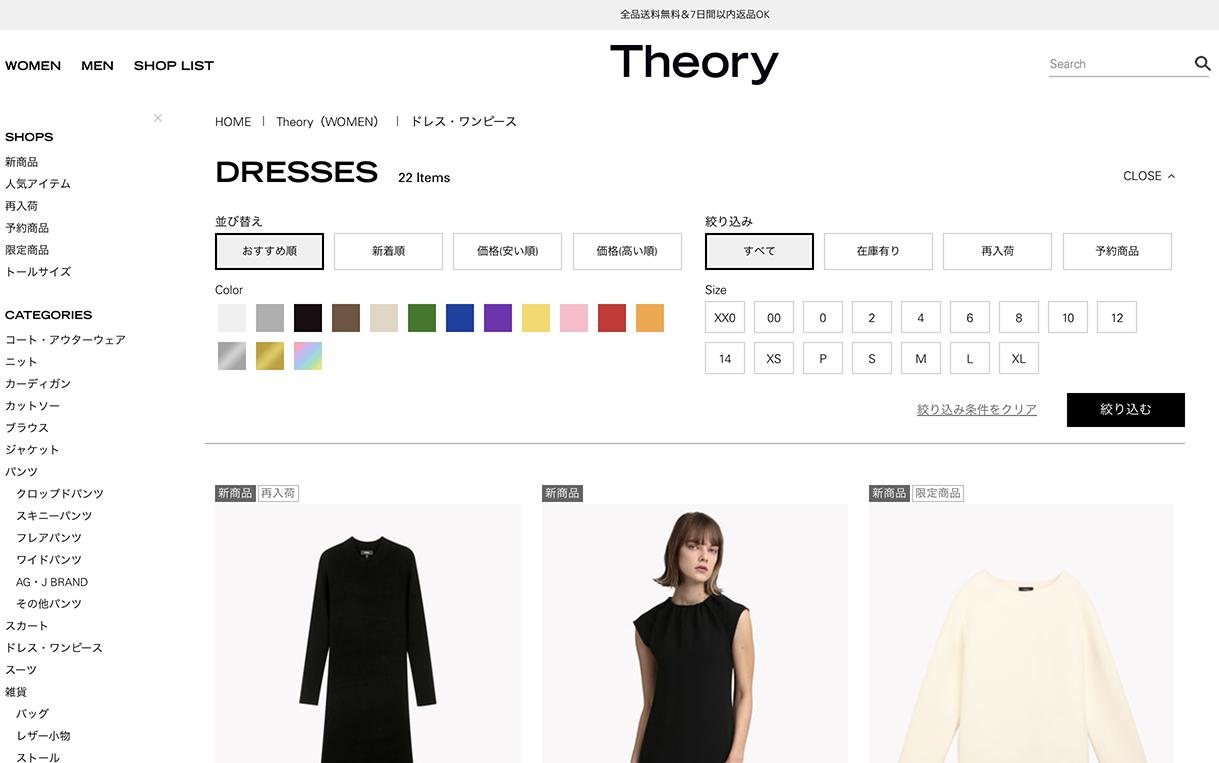 Theory公式