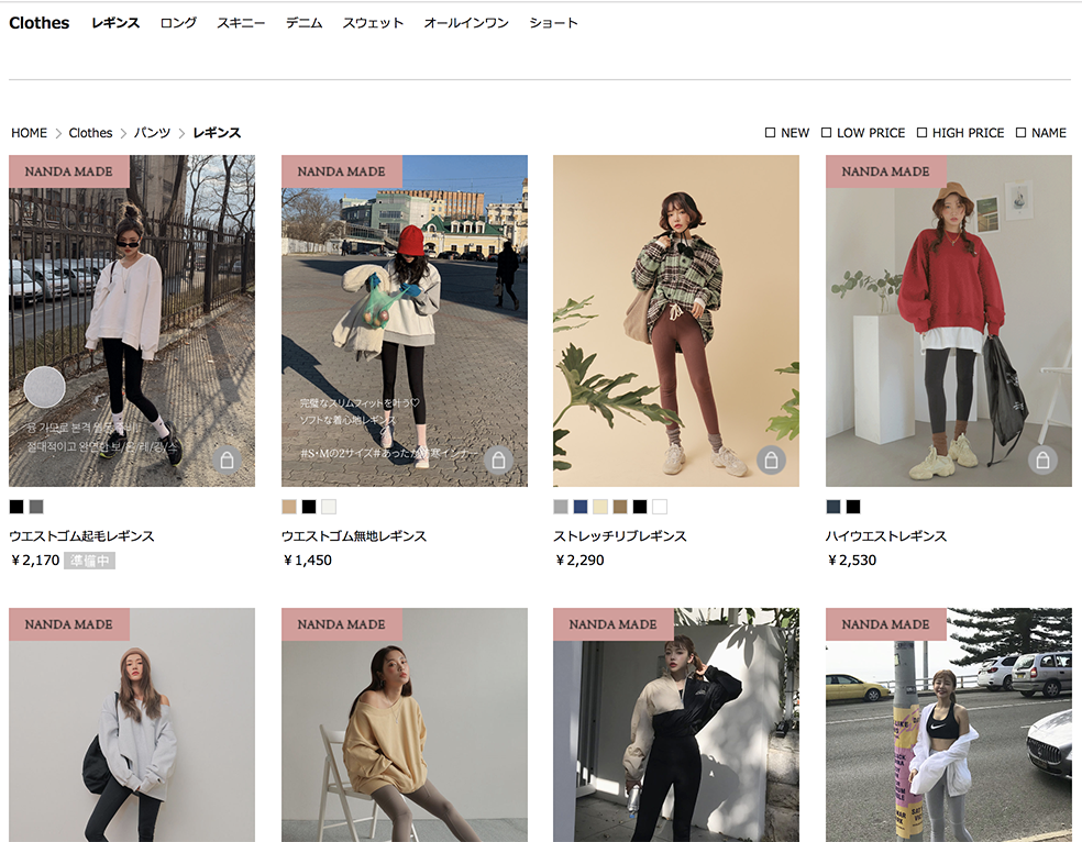 jp.stylenanda.com