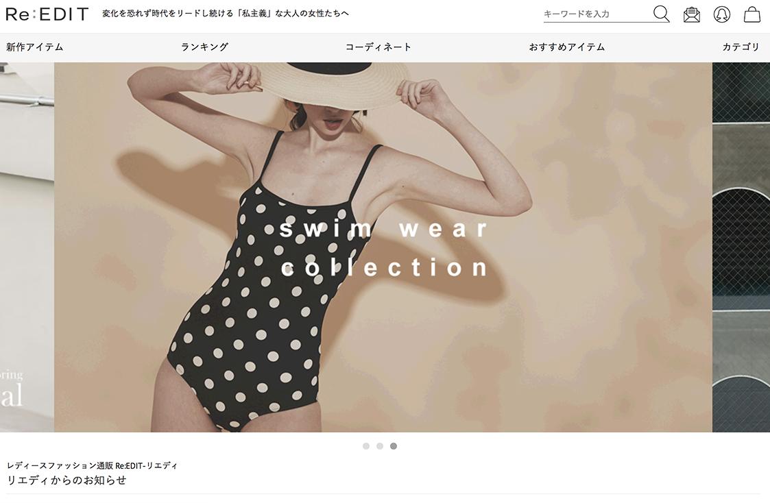 cdcd5374f82 オシャレ女子におすすめのファッション通販は?お得に使い倒す方法も徹底 ...