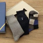 【2019年】父の日におすすめの靴下プレゼント9選。人気ブランドのみ厳選!