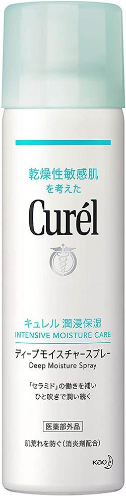 Curel ディープモイスチャースプレー