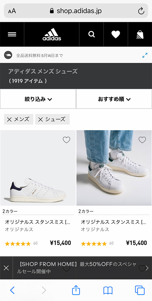 adidas アディダス公式オンラインストア