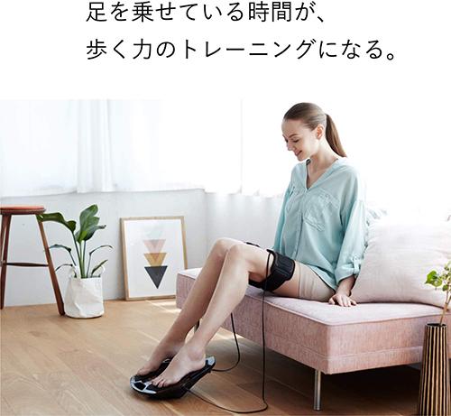 SIXPAD Foot Fit Plus シックスパッド フットフィットプラス