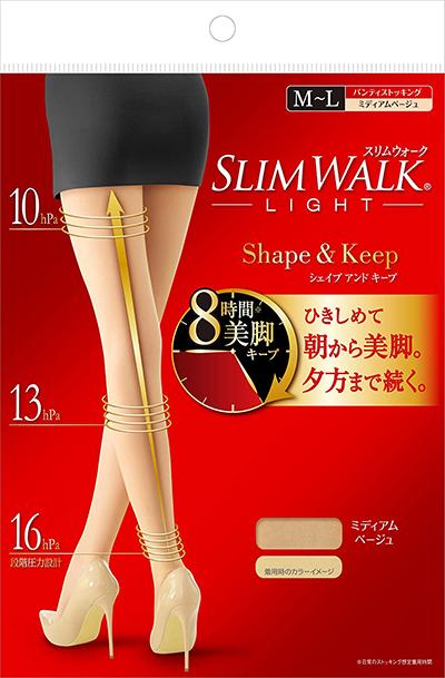 スリムウォーク LIGHT Shape&Keep
