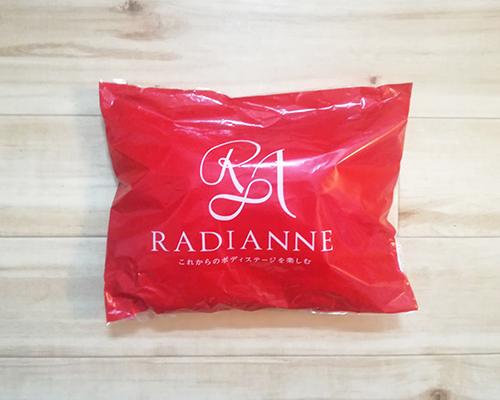 ラディアンヌ リフトアップ美胸ブラ 梱包物