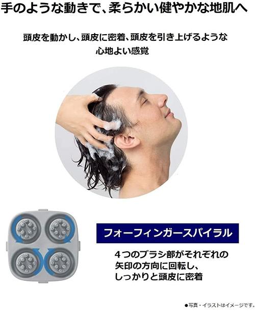 Panasonic 頭皮エステ 皮脂洗浄タイプ EH-HM7A